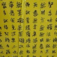 Sopravvivere agli uragani Letture a La Pagoda Dyer La Saggezza del Tao