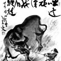 La Cattura del Bue, dagli studi di Miri Autore e dalle letture a La Pagoda 2a parte