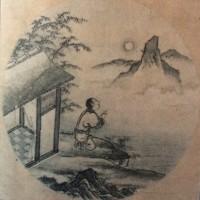 Orienteering: Icona VII Cattura del Bue